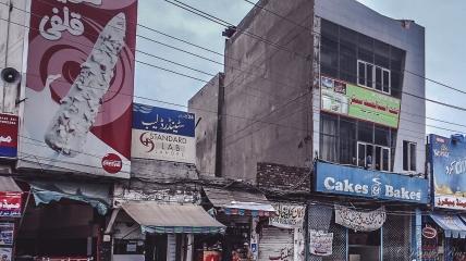 PakistanProof-1-25
